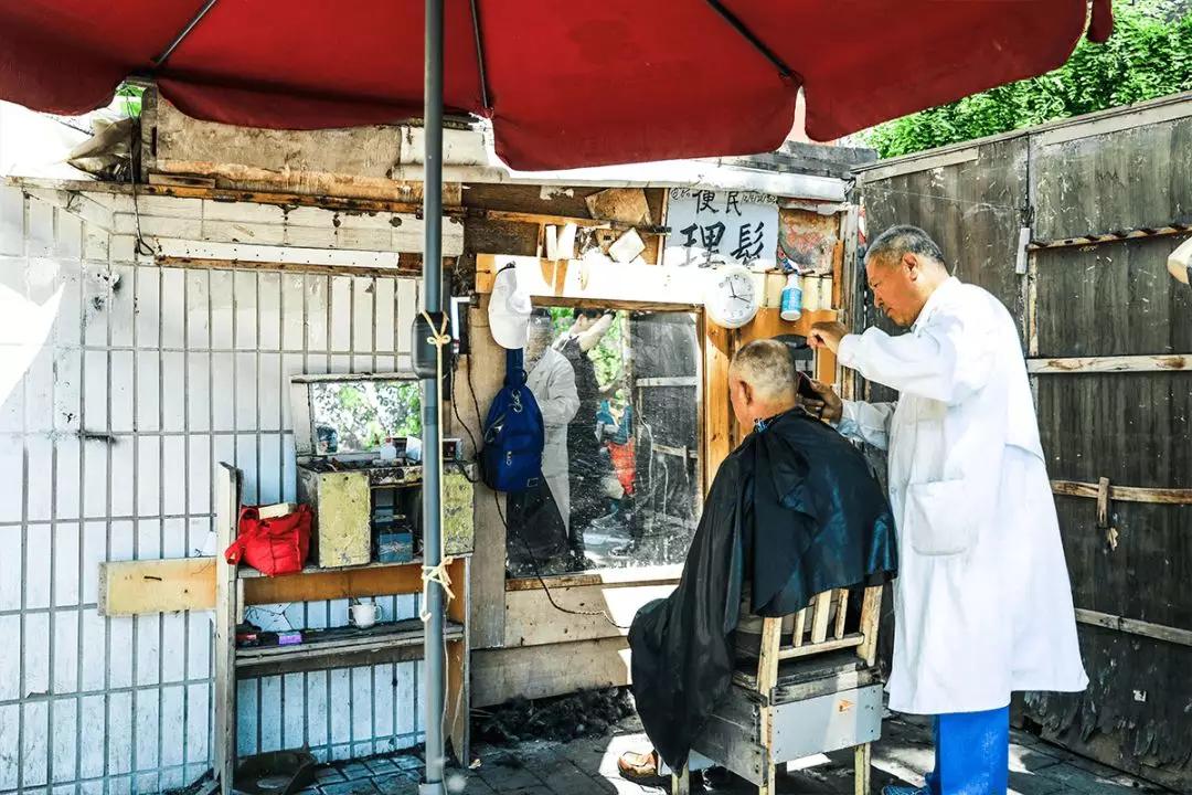 韩师傅早期店铺