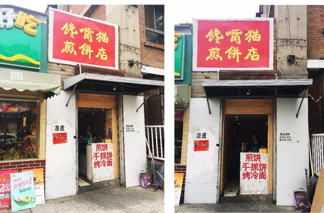 繁华街头装潢简陋的煎饼店铺