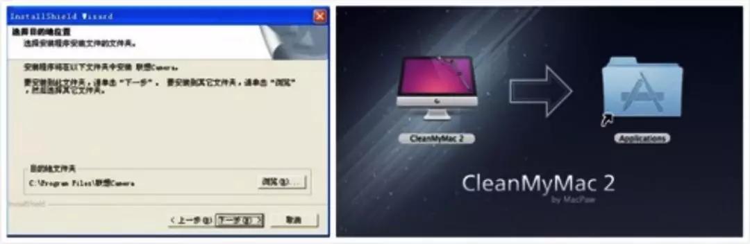 Windows 和 iOS 安装程序界面
