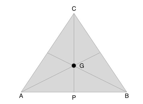 三角形重心