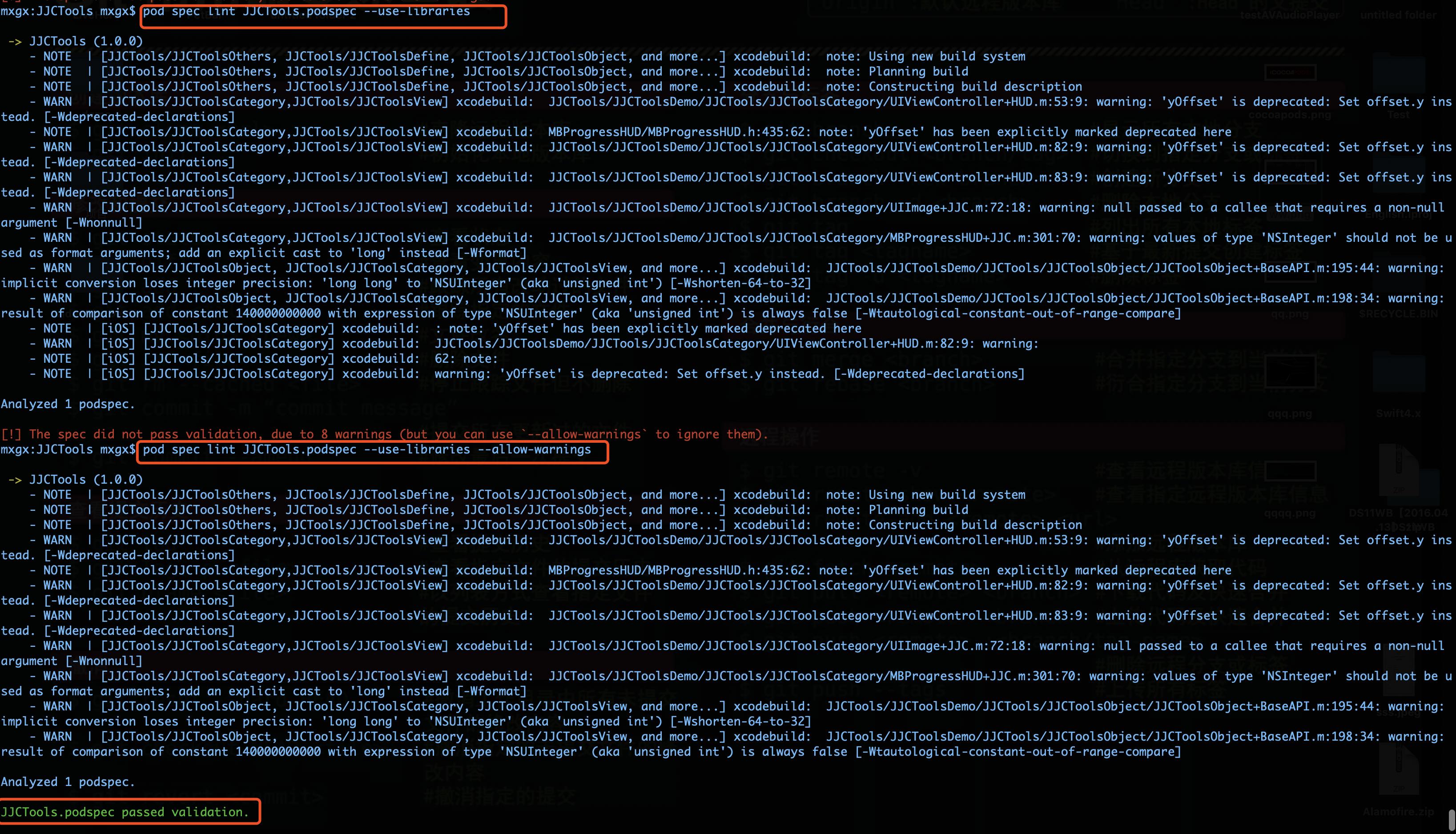# 从本地和远程端验证依赖三方库且有警告的 pod 能否通过验证 - 2