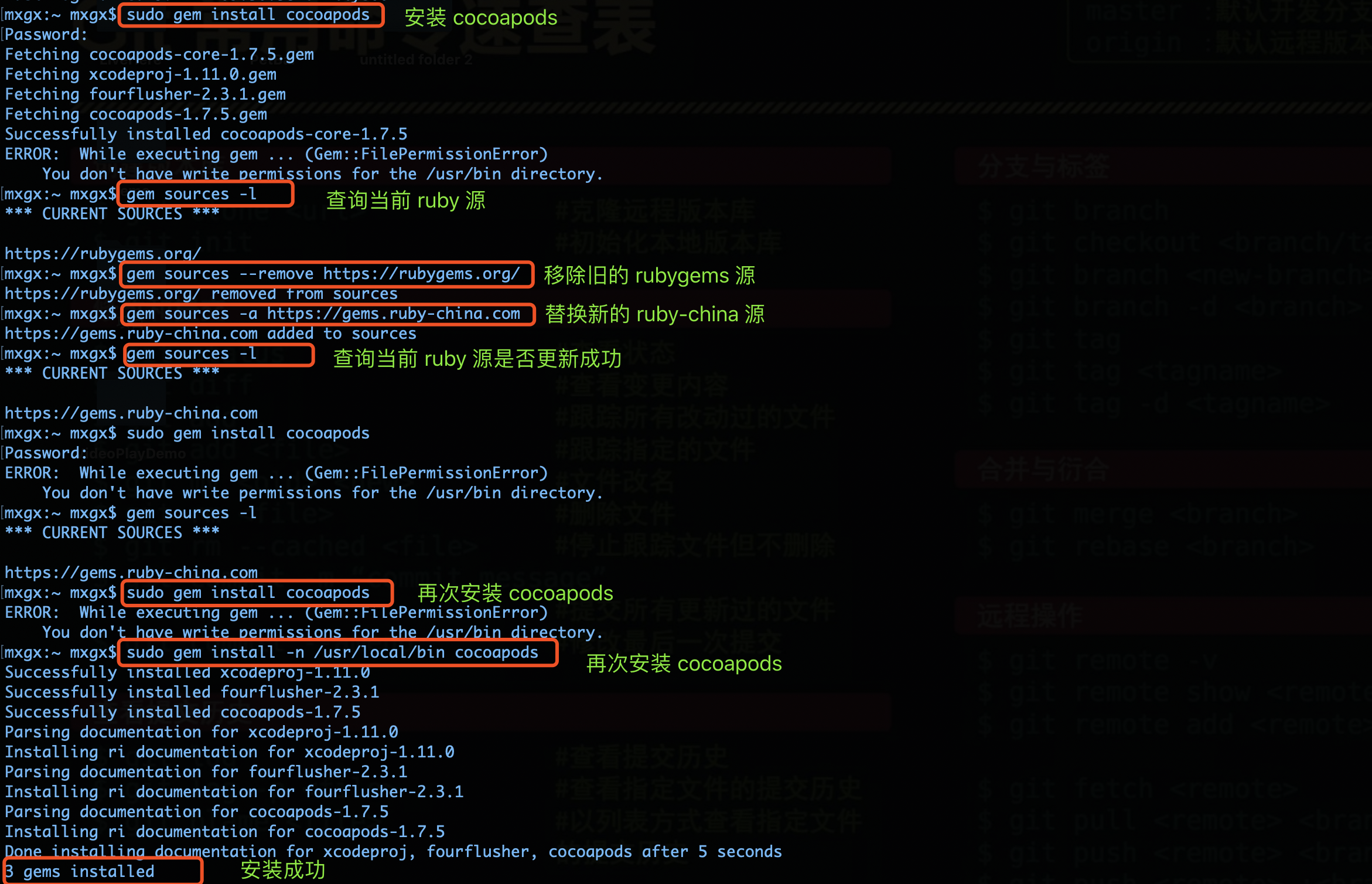 ERROR:  While executing gem ... (Gem::FilePermissionError) You don't have write permissions for the /usr/bin directory.