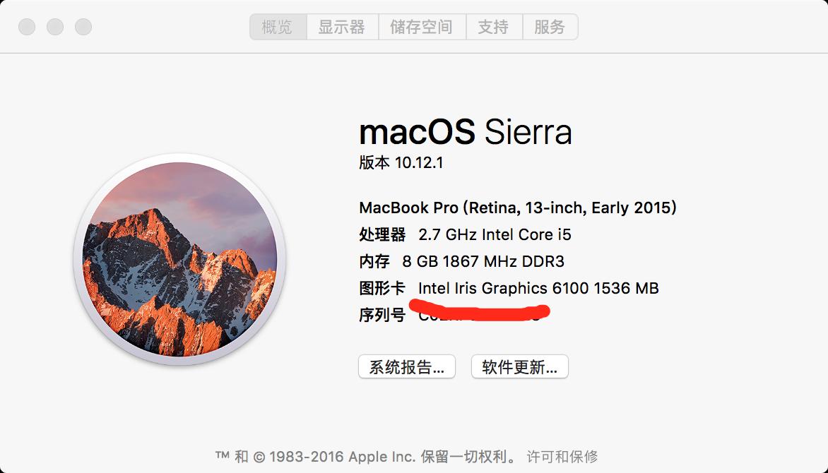 测试环境 mac OS 10.12.1.png