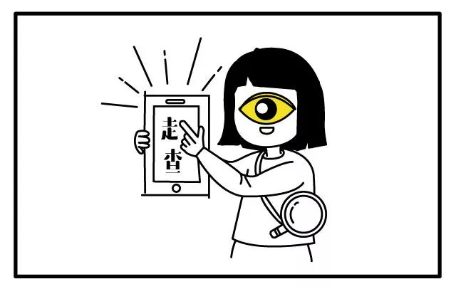 走查的时候得充分发挥视觉设计师的像素眼功能