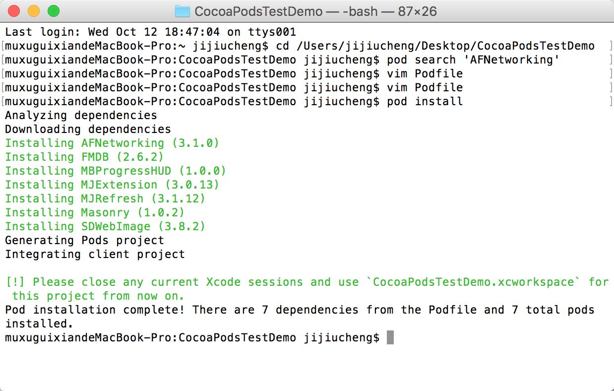 下载第三方库文件到项目工程中 .png