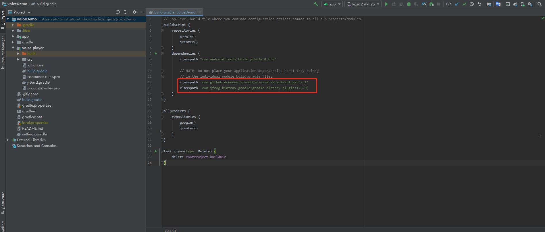 Android 如何上传一个库到JCenter(远程依赖Android Library)