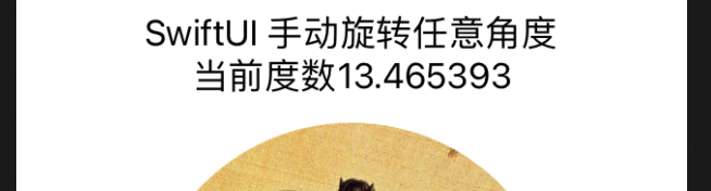 269c52f158f20c7b4246b0f38bdc71e7