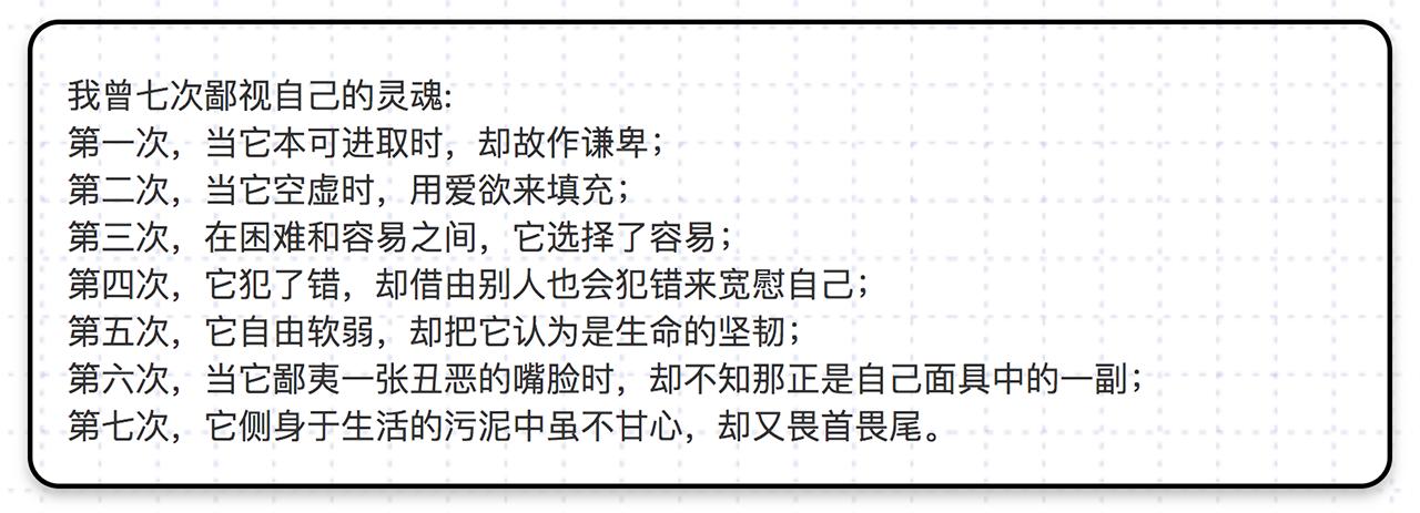 18.博客系统项目开发之登陆拦截器完善身份验证
