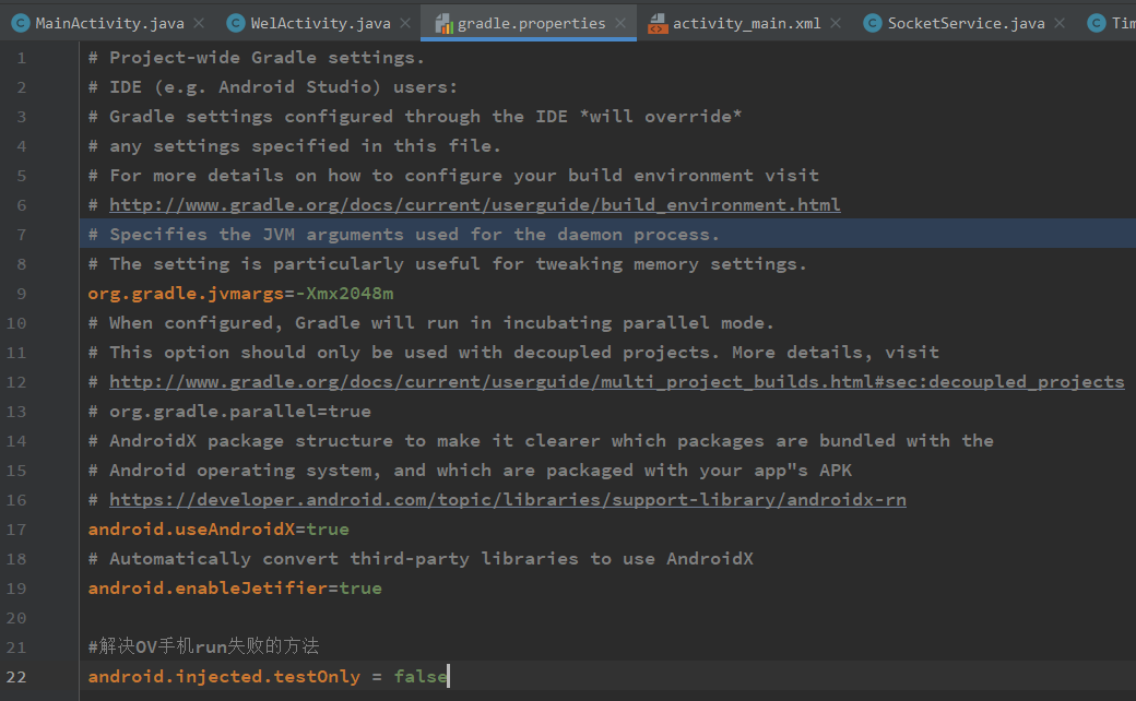 Android 解决无法在Vivo或OPPO上直接run项目的问题