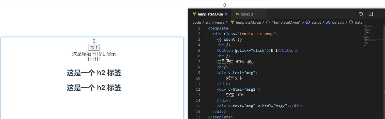 Vue 3 模板语法