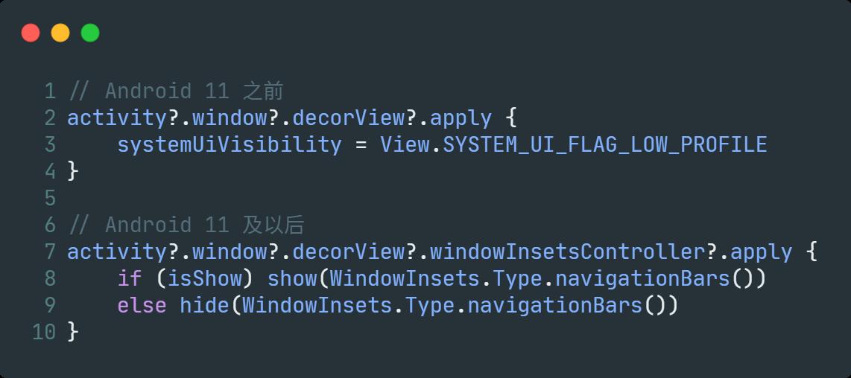 如何显示/隐藏状态栏与导航栏
