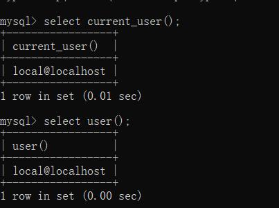 (一)mysql连接与权限