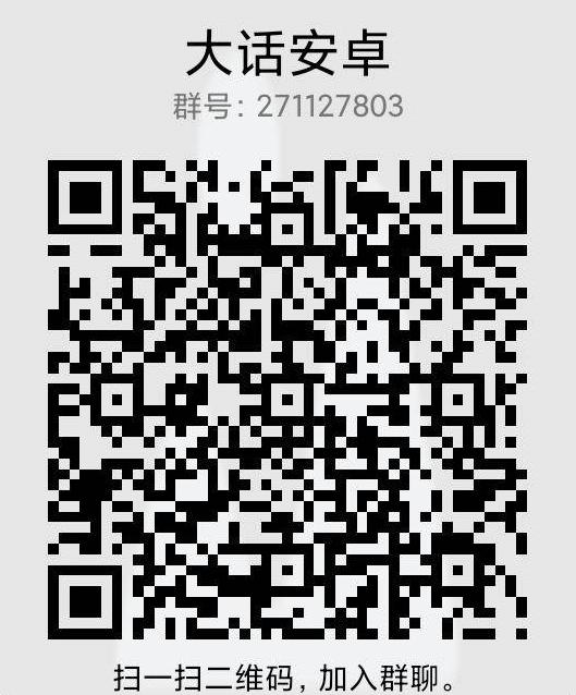 Android - BaseImageLoader 快速图片加载框架