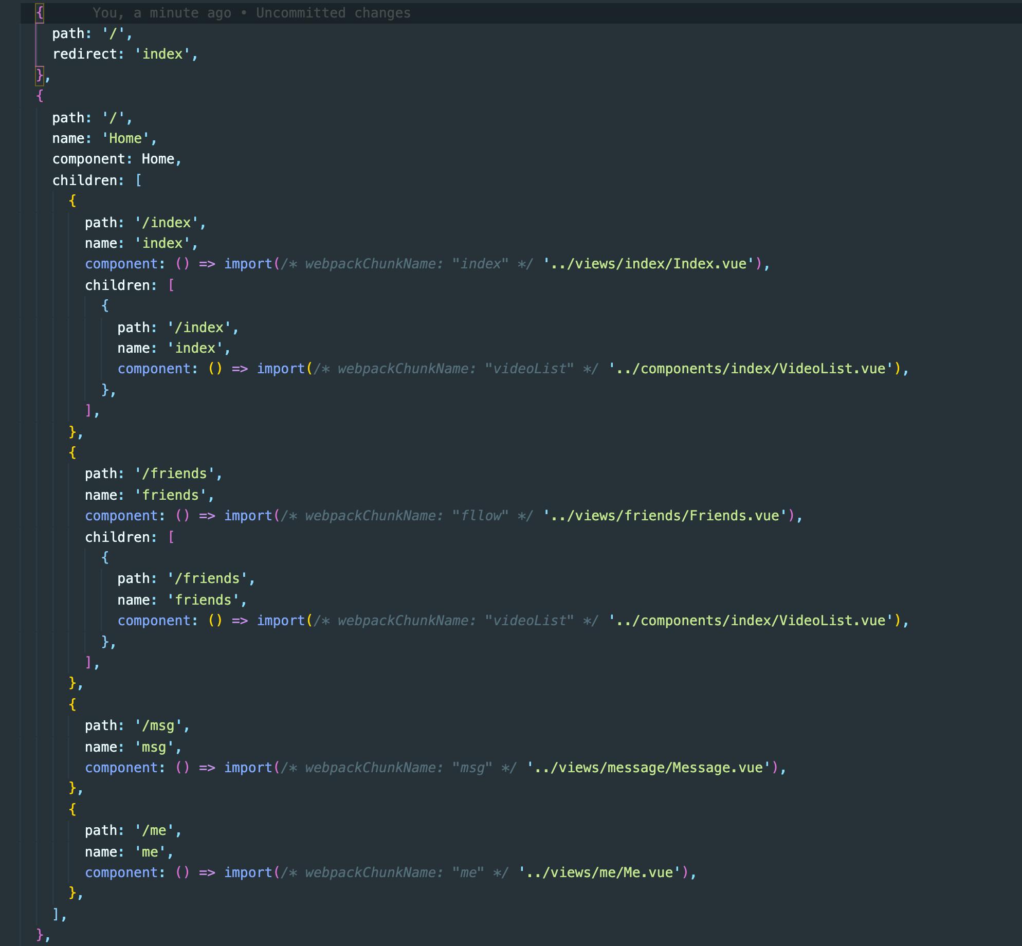 WebApp 主页面搭建
