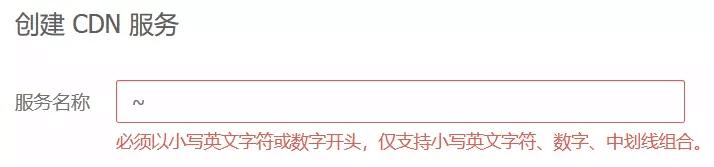 大侠稍等!URL 中为何出现奇怪的字符