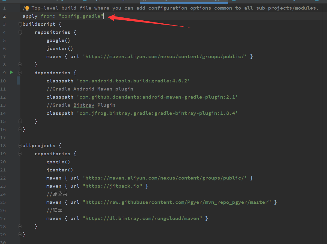 Android Studio - 统一项目配置管理