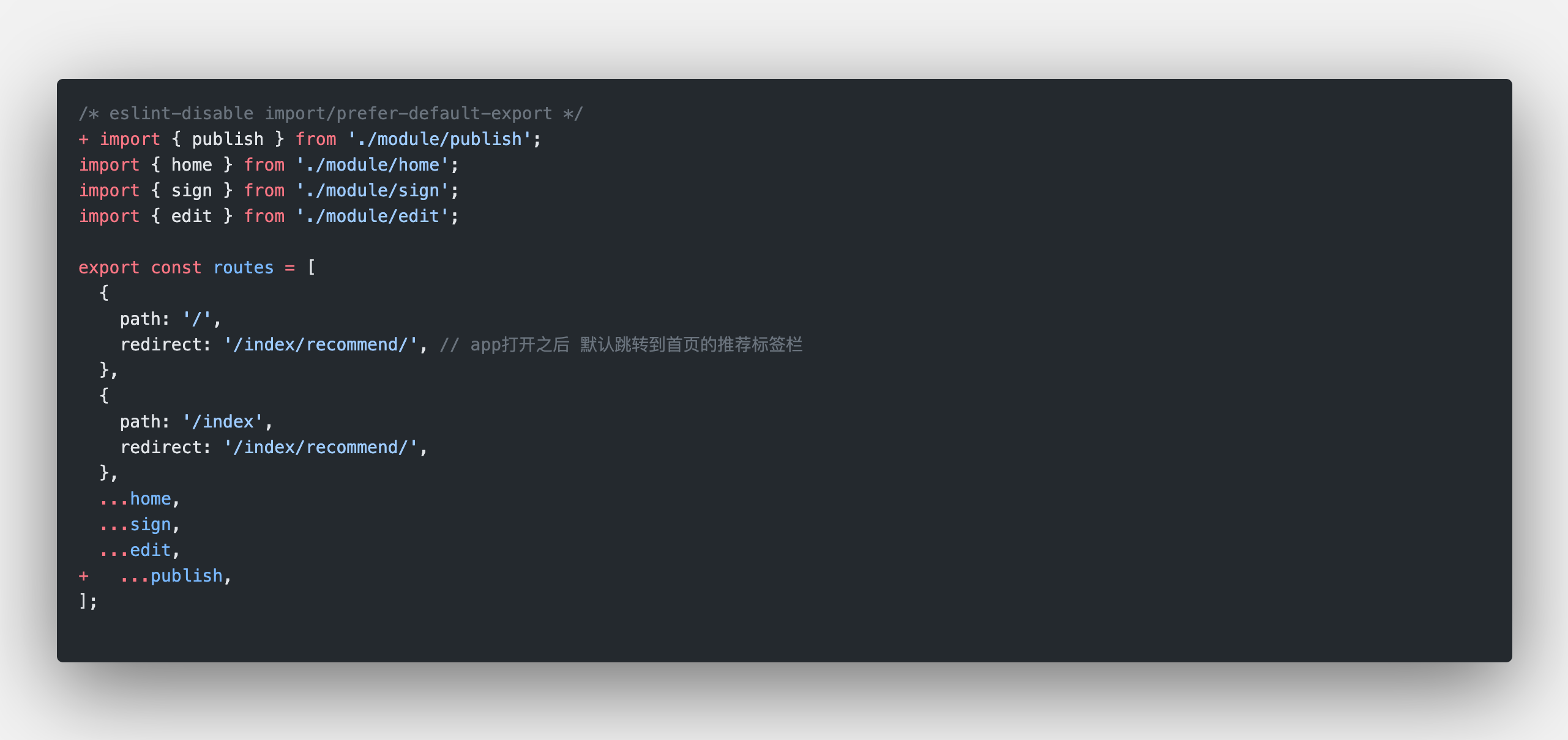 vue实战 实现视频类webapp:(二十一) 发布页面(摄像头调用,视频录制)