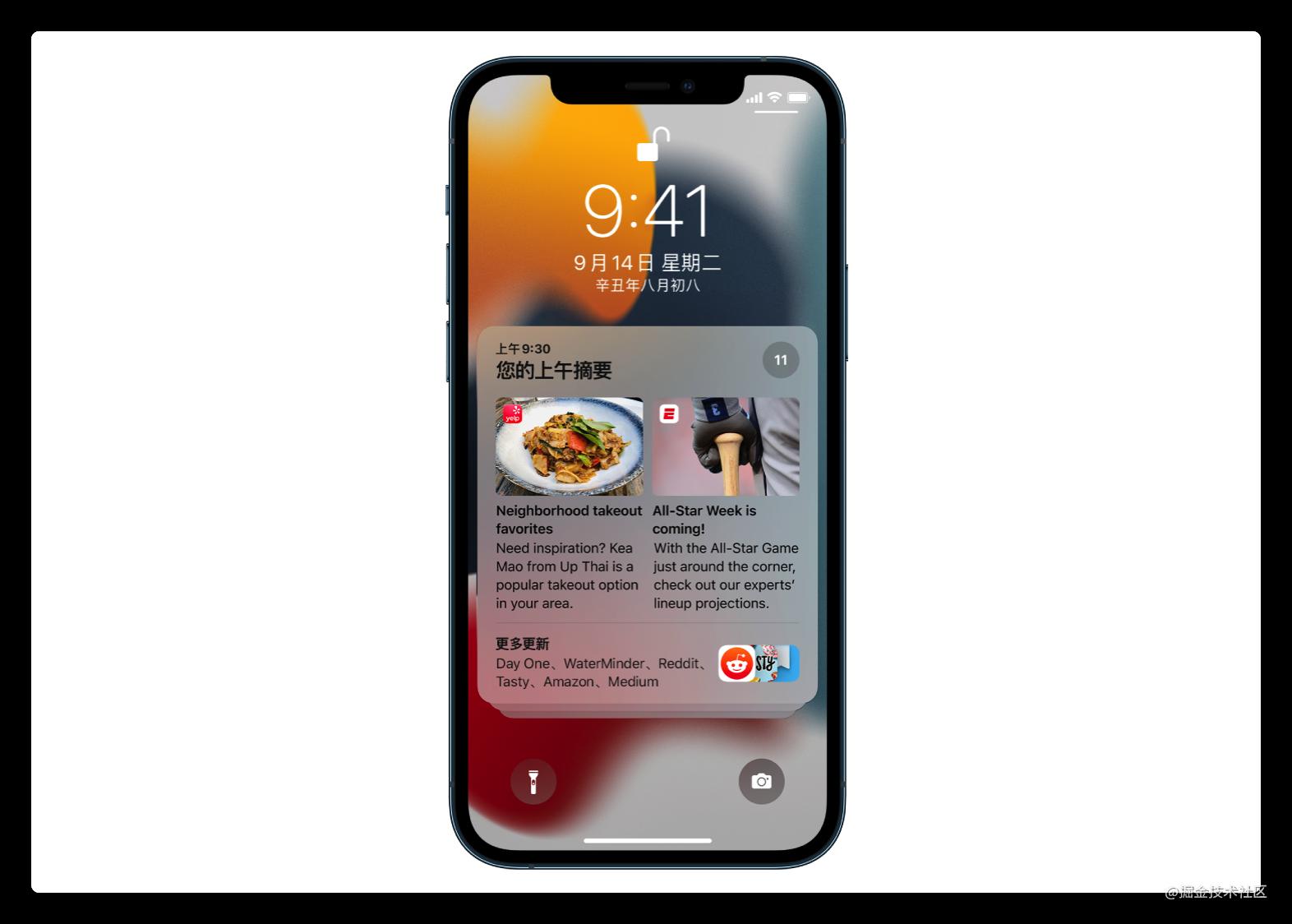 聊聊 iOS 15 新特性