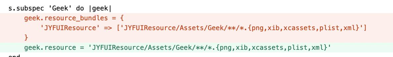 Fixup Xcode12 New Build System Error