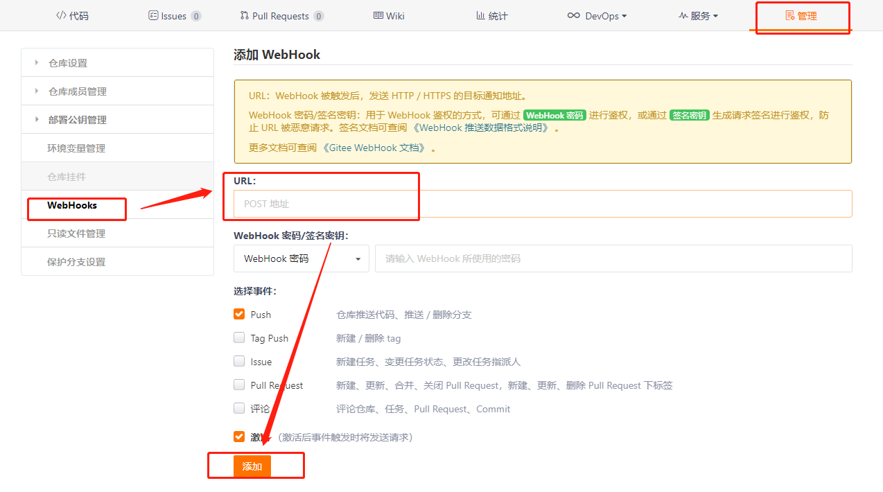 Spring Cloud Alibaba微服务架构实战教程—33微服务下多模块的打包发布