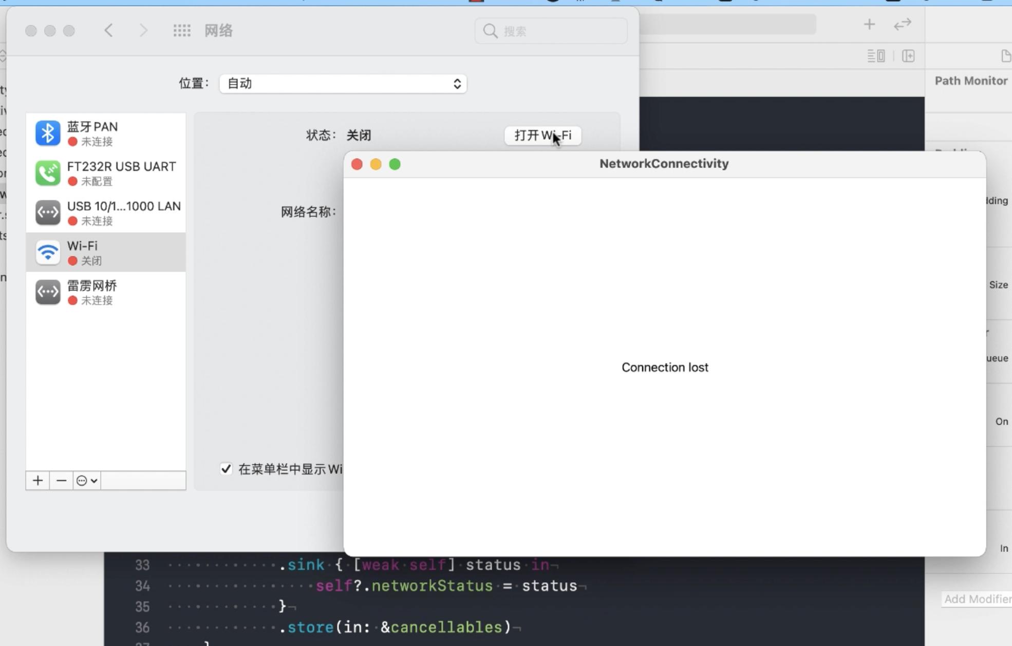 SwiftUI 网络请求组件