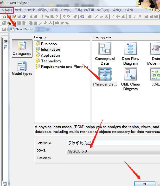 SpringCloud-Alibaba微服务架构实战教程—03数据库设计