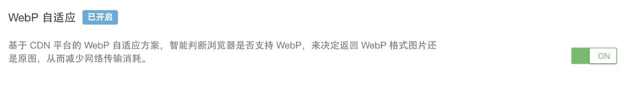 强劲迷你,Safari 14.0 的功臣你不来看看么?