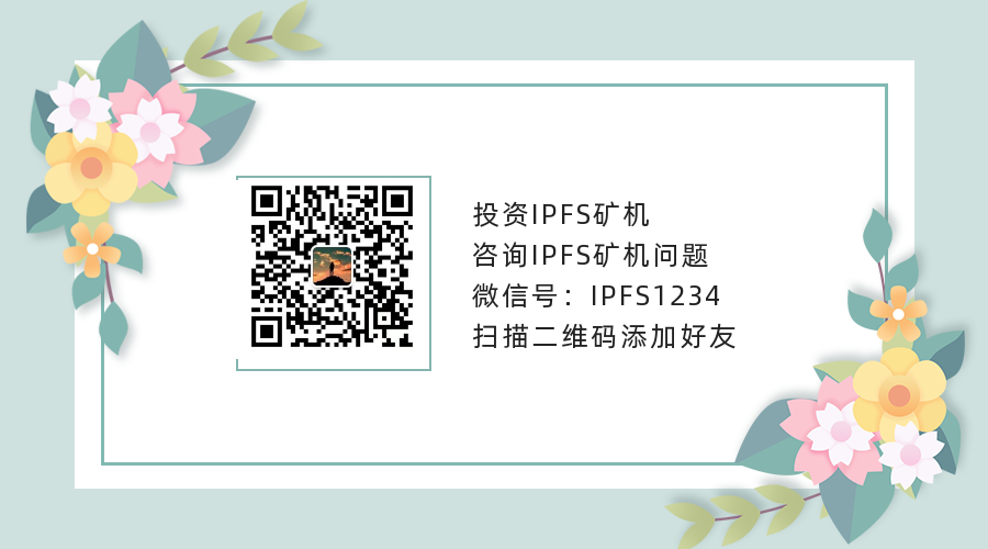 ipfs挖矿是不是合法的?ipfs官网最新消息通知是什么?