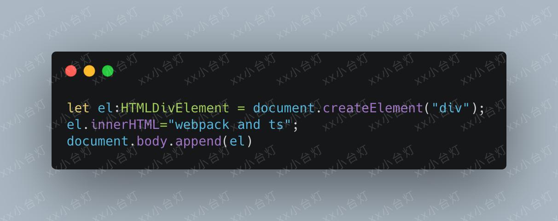 使用typescript与webpack搭建开发环境