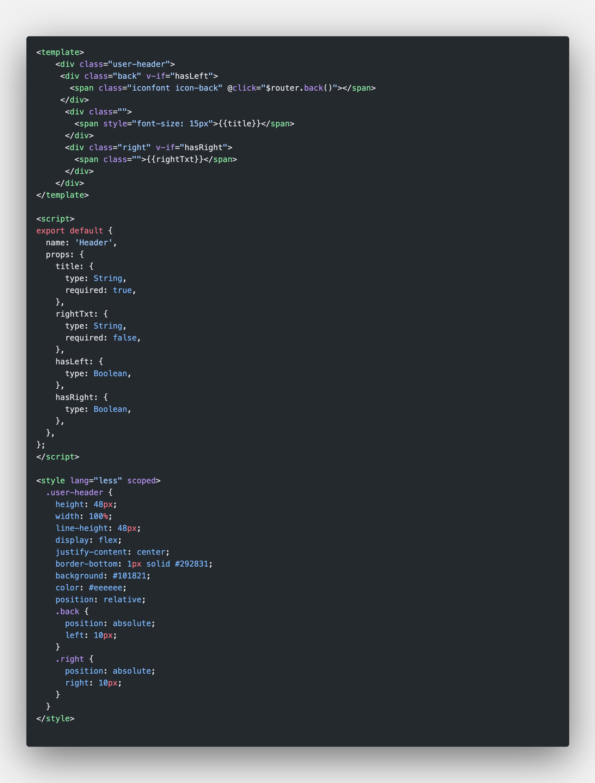 vue实战 实现视频类webapp:(十八) 用户信息编辑