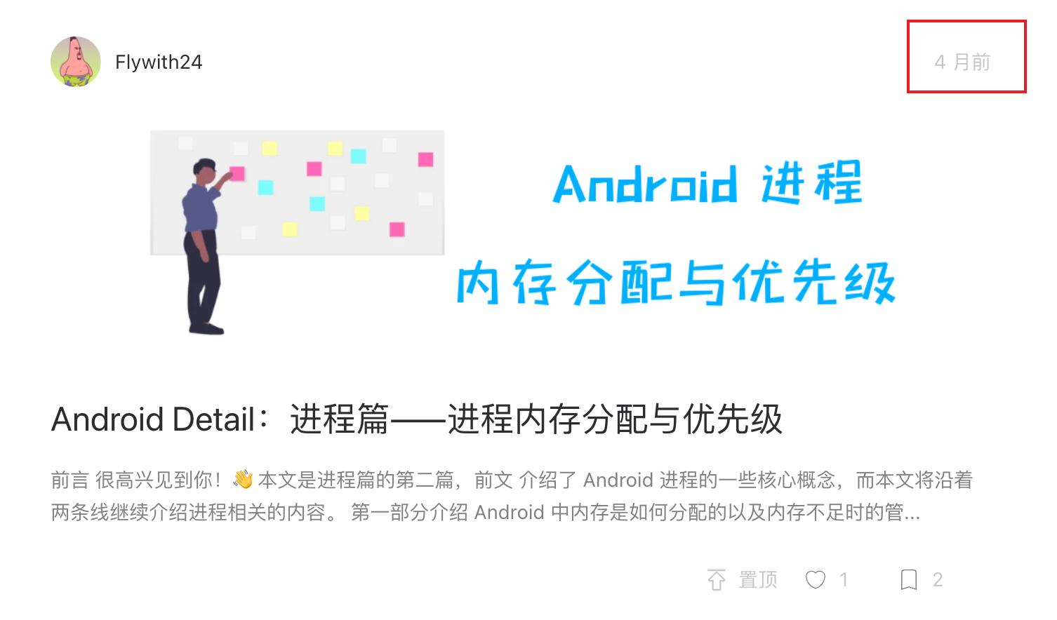Android Detail:生命周期篇——开篇,如何理解生命周期以及掌握生命周期的意义