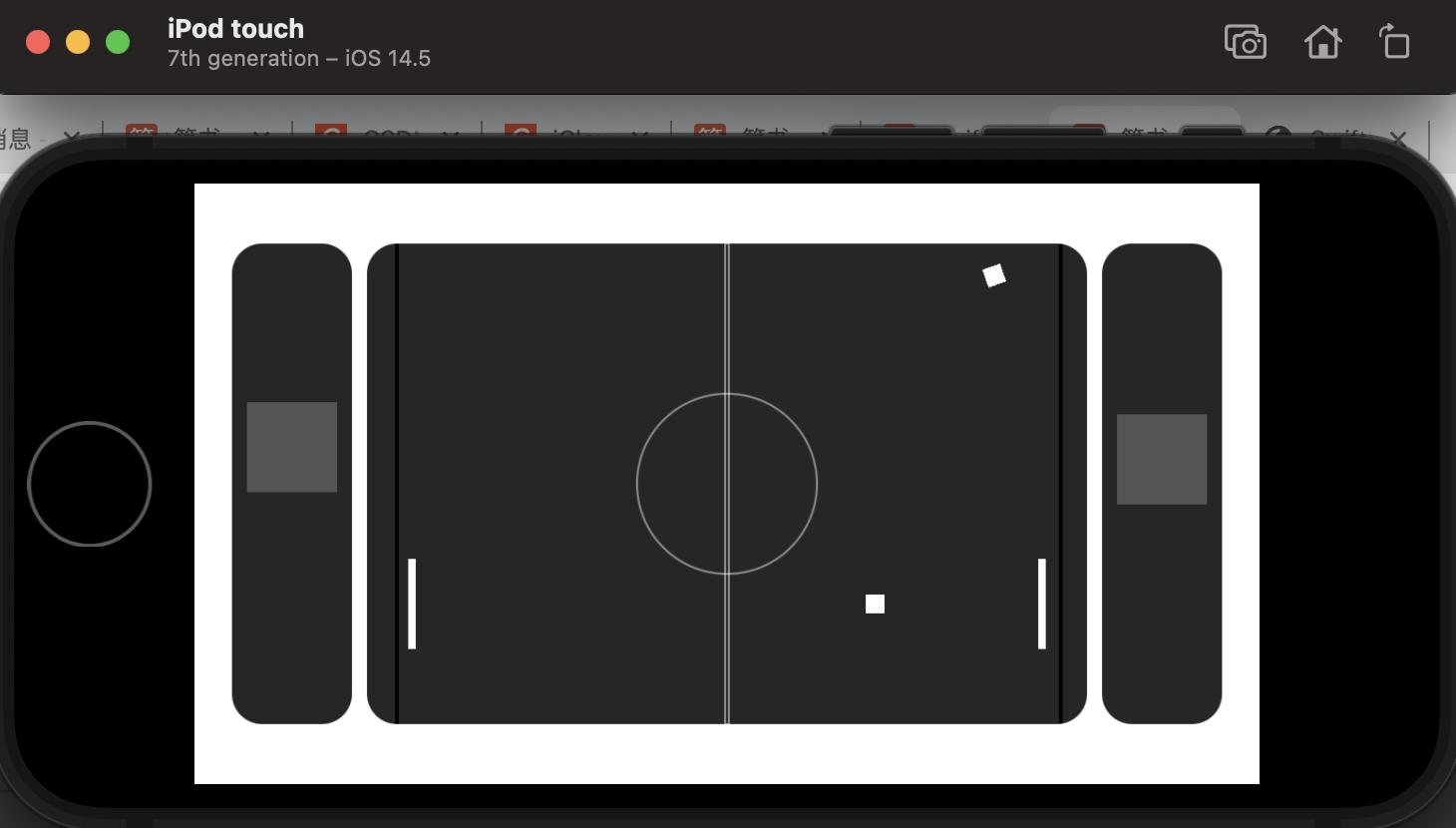 SwiftUI 游戏开发之 乒乓球游戏基于SpriteKit SwiftUI Combine