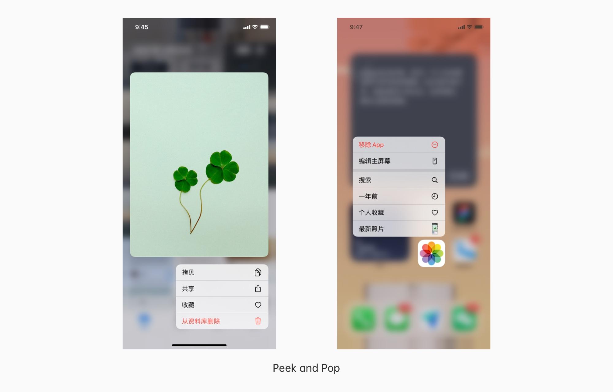 iOS · 用户交互 · 手指交互