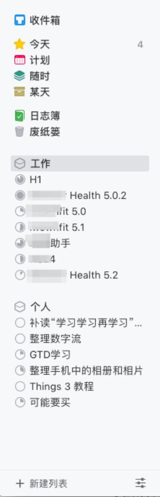 如何使用 Things 3 的标签、标题和检查列表
