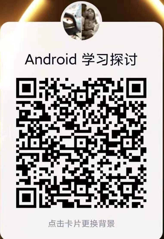 Android-自动化部署-环境搭建-docker