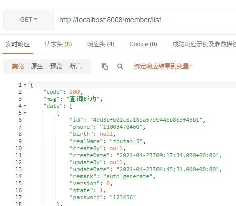 Spring Cloud Alibaba微服务架构实战教程—15最全面的Gateway统一网关