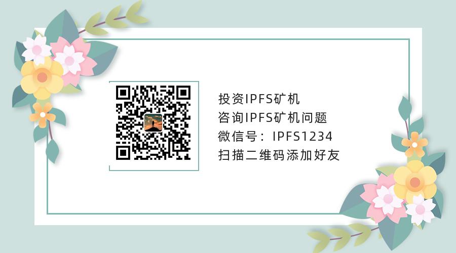 FIL多少钱一枚?IPFS怎么下载挖矿?