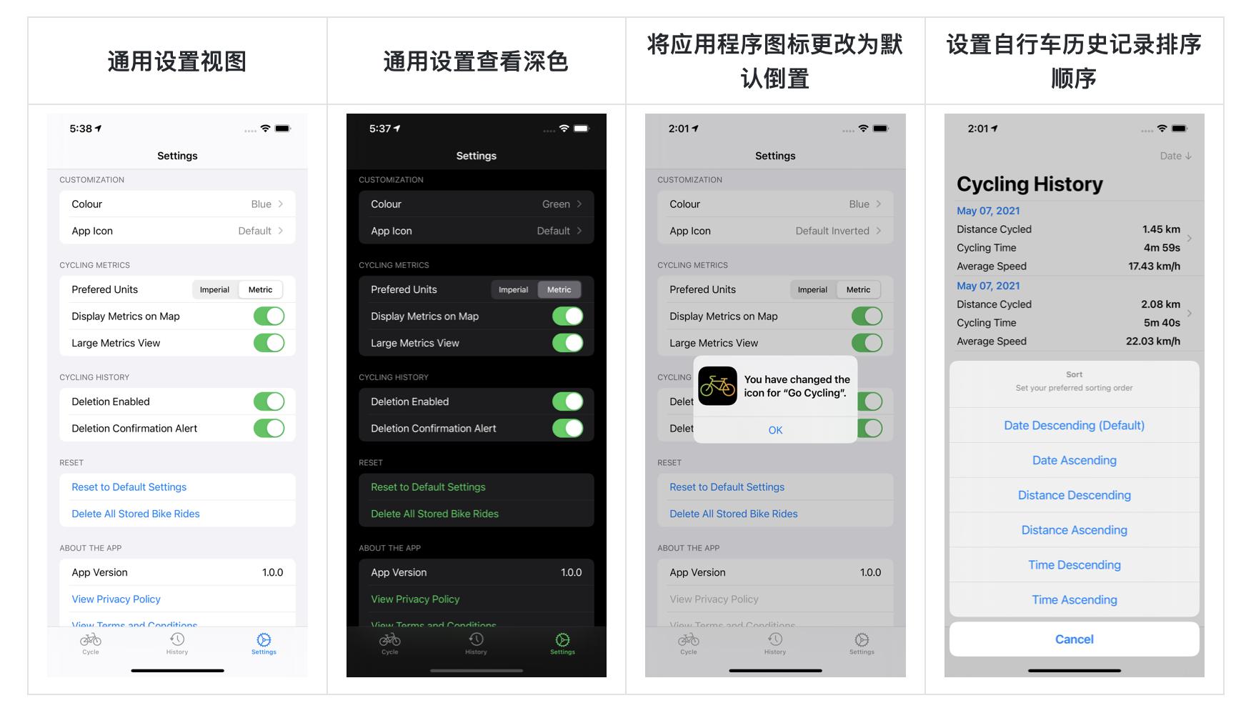 SwiftUI 运动类完整项目之 自行车运动App具有实时路线跟踪