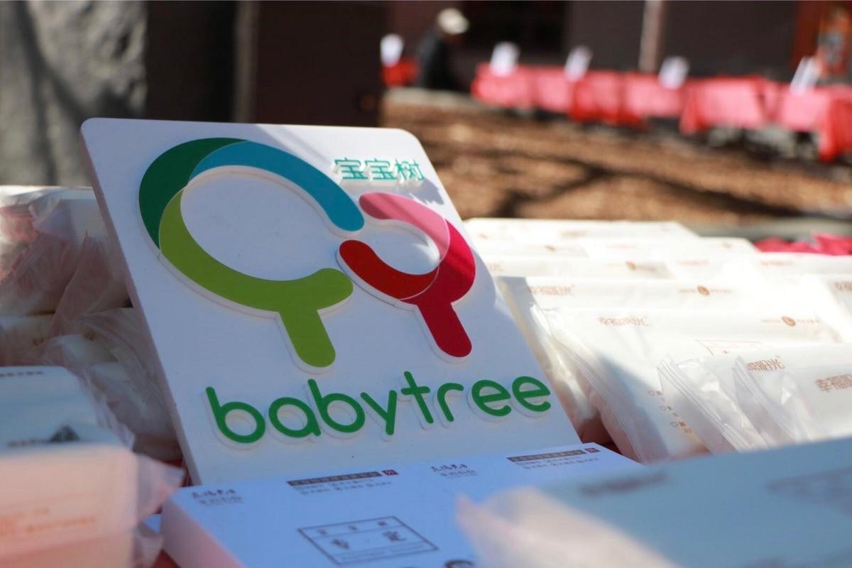 如何购买宝宝树股票