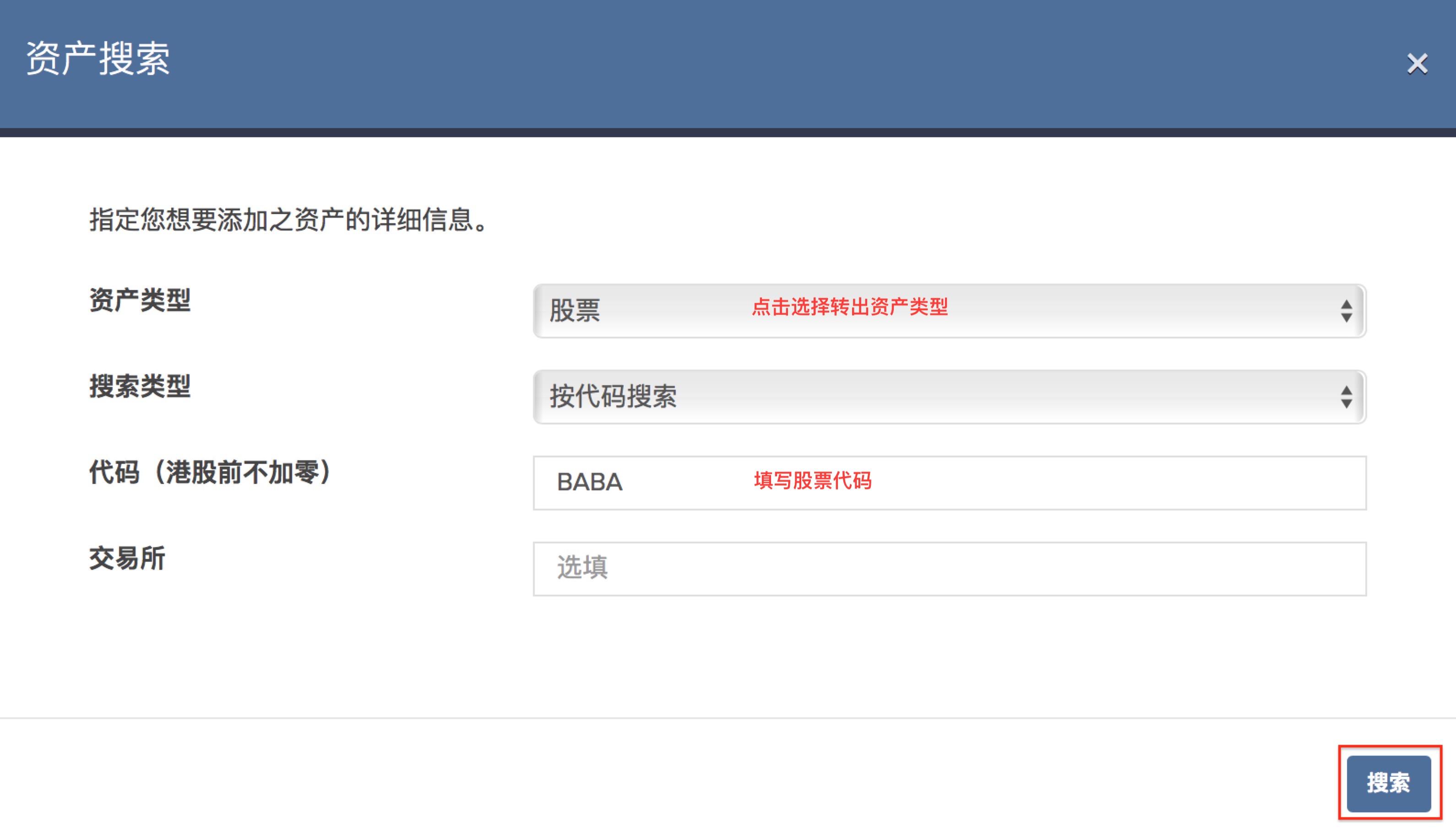 国都香港转户到雪盈证券