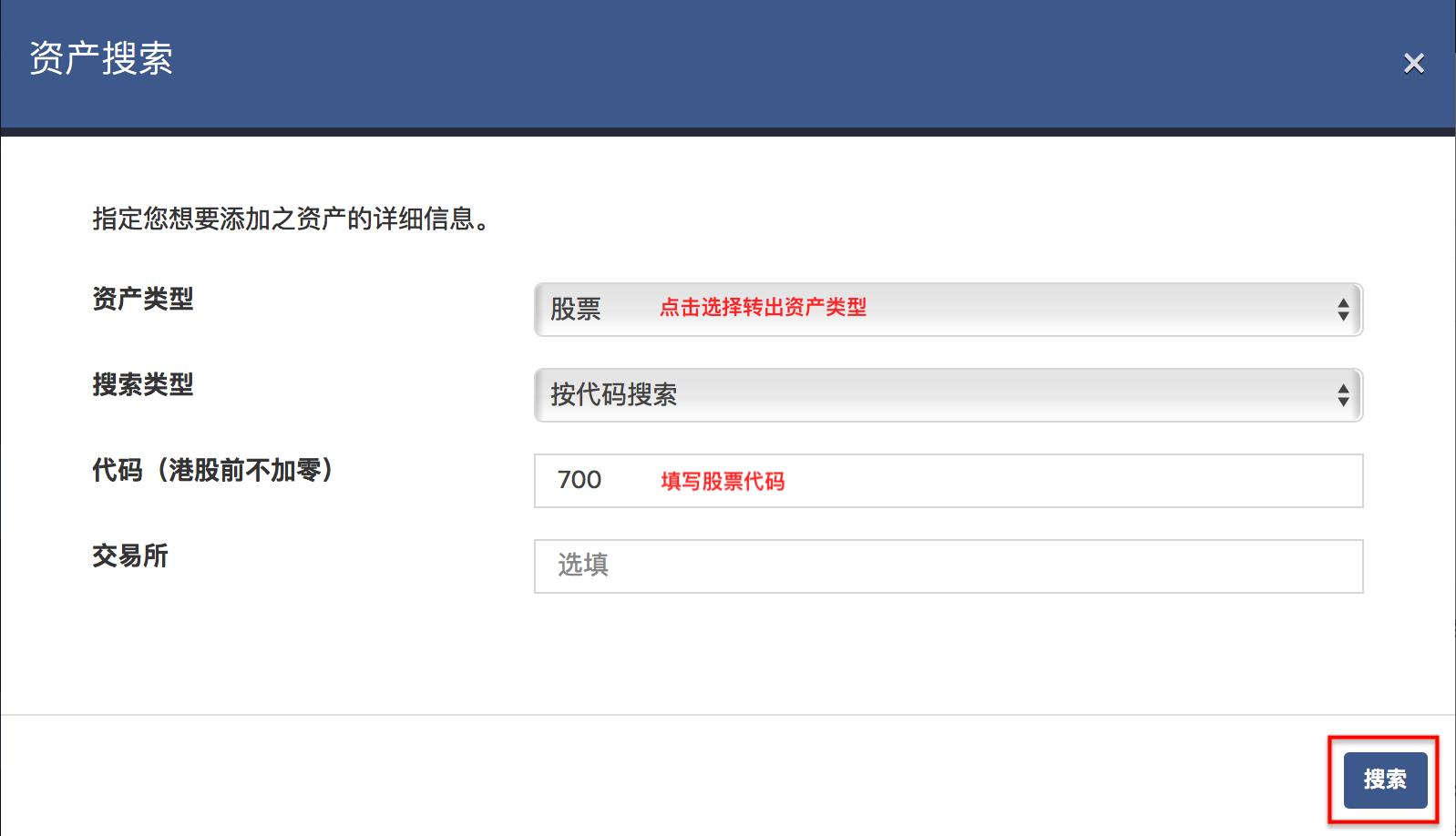 中国银河国际转户到雪盈证券