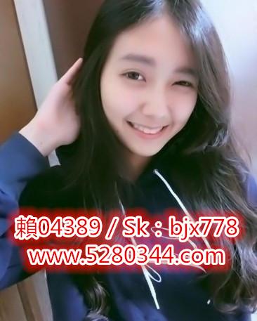 8173 1578998146